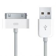Cabo USB 2G e 3G